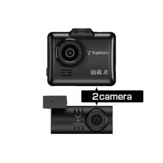 前後2カメラドライブレコーダー SN-TW97c [前後カメラ対応 /Full HD(200万画素)]