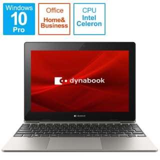 ノートパソコン dynabook K0 ゴールド P1K0PPTG [10.1型 /intel Celeron /メモリ:4GB /フラッシュメモリ:64GB /2021年7月モデル]