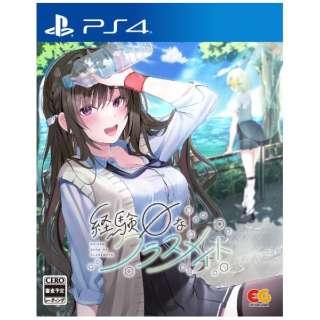 経験ゼロなクラスメイト 【PS4】