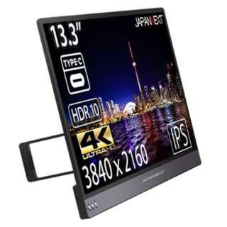USB-C接続 PCモニター モバイルモニター ブラック JN-MD-IPS133UHDR [13.3型 /4K(3840×2160) /ワイド]