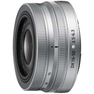 カメラレンズ NIKKOR Z DX 16-50mm f/3.5-6.3 VR シルバー [ニコンZ /ズームレンズ]