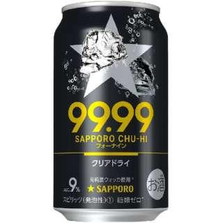 99.99(フォーナイン) クリアドライ 350ml 24本【缶チューハイ】