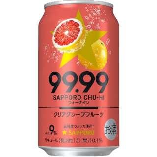 99.99(フォーナイン) クリアグレープフルーツ 350ml 24本【缶チューハイ】