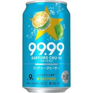 99.99(フォーナイン) クリアシークヮーサー 350ml 24本【缶チューハイ】