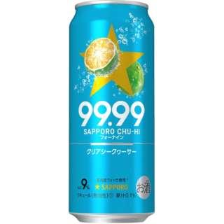99.99(フォーナイン) クリアシークヮーサー 500ml 24本【缶チューハイ】