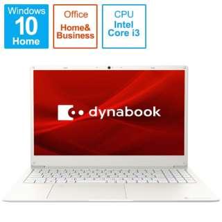 ノートパソコン dynabook Y6 リュクスホワイト P2Y6SBEW [15.6型 /intel Core i3 /メモリ:8GB /SSD:256GB /2021年7月モデル]