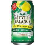スタイルバランス グレープフルーツ  350ml 24本 【ノンアルコールチューハイ】