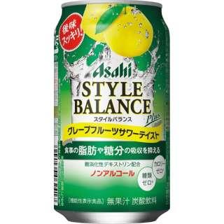 スタイルバランス グレープフルーツ 350ml 24本【ノンアルコール】