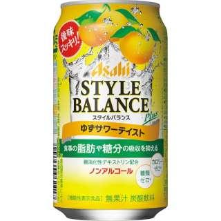 スタイルバランス ゆずサワーテイスト 350ml 24本【ノンアルコール】