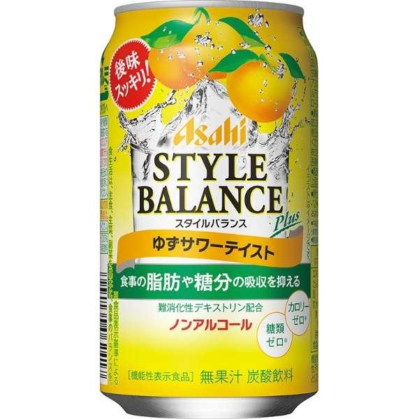 スタイルバランス ゆずサワーテイスト 350ml 24本 【ノンアルコールチューハイ】
