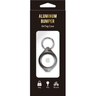 AirTagケース Aluminum Bumper Black ブラック AT-AB01
