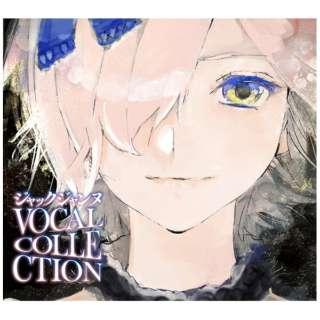 (ゲーム・ミュージック)/ ジャックジャンヌ VOCAL COLLECTION 【CD】