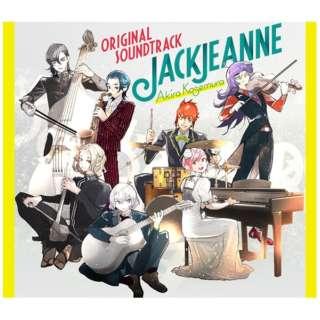 小瀬村晶(音楽)/ ジャックジャンヌ ORIGINAL SOUNDTRACK 【CD】