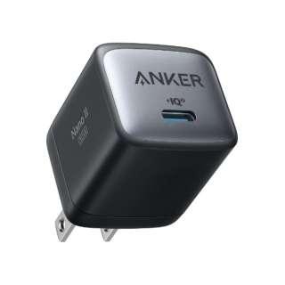 Anker Nano II 30W black A2665N11 [1ポート /USB Power Delivery対応 /GaN(窒化ガリウム) 採用]