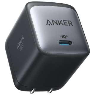 Anker Nano II 65W black A2663N11 [1ポート /USB Power Delivery対応 /GaN(窒化ガリウム) 採用]