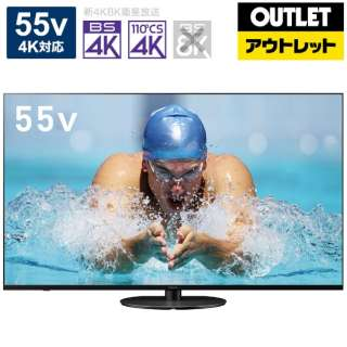 【アウトレット品】 液晶テレビ VIERA(ビエラ) TH-55HX900 [55V型 /4K対応 /BS・CS 4Kチューナー内蔵 /YouTube対応 /Bluetooth対応] 【生産完了品】