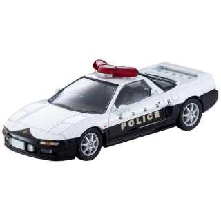 トミカリミテッドヴィンテージ NEO LV-N248a ホンダNSX パトロールカー 【発売日以降のお届け】