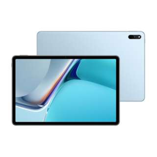 DBY-W09 タブレットPC MatePad 11 アイルブルー [11型 /Wi-Fiモデル /ストレージ:128GB]