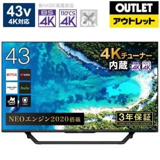 【アウトレット品】 液晶テレビ U7Fシリーズ 43U7F [43V型 /4K対応 /BS・CS 4Kチューナー内蔵 /YouTube対応] 【外装不良品】