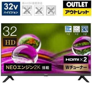 【アウトレット品】 液晶テレビ 32A30G [32V型 /ハイビジョン] 【外装不良品】