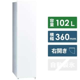 スリムタイプ冷凍庫 ホワイト AQF-SF10K-W [1ドア /右開きタイプ /102L] 《基本設置料金セット》
