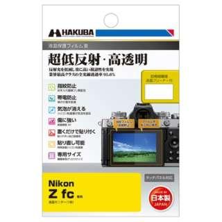 液晶保護フィルムMarkIII (ニコン Nikon Z fc 専用) DGF3-NZFC