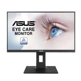 PCモニター Eye Care ブラック VA24DQLB [23.8型 /フルHD(1920×1080) /ワイド]