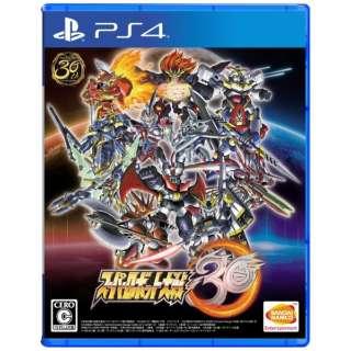 【早期購入特典付き】 スーパーロボット大戦30 【PS4】