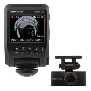 360°ドライブレコーダー HDR361GW [前後カメラ対応 /スーパーHD・3M(300万画素)]