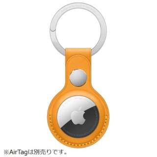 AirTag レザーキーリング カリフォルニアポピー MM083FE/A