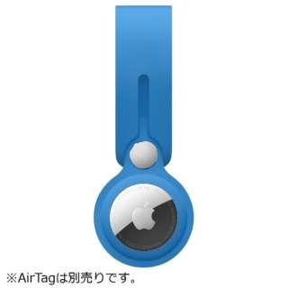 AirTag ループ カプリブルー MLYX3FE/A