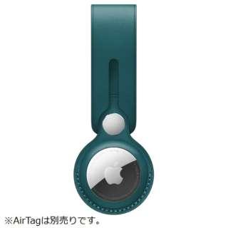 AirTag レザーループ フォレストグリーン MM013FE/A