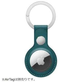 AirTag レザーキーリング フォレストグリーン MM073FE/A