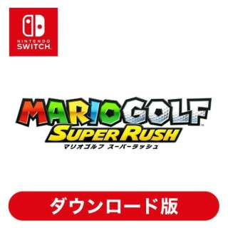 マリオゴルフ スーパーラッシュ 【Switchソフト ダウンロード版】