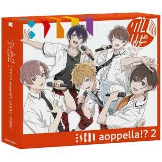 アオペラ -aoppella!?-(リルハピ・FYA'M')/ アオペラ-aoppella!?-2 初回限定盤-リルハピ ver.- 【CD】