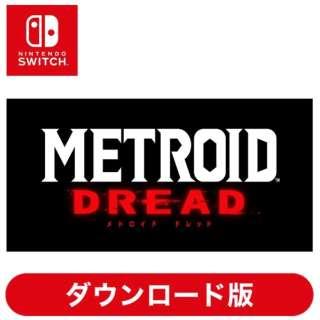 メトロイド ドレッド 【Switchソフト ダウンロード版】