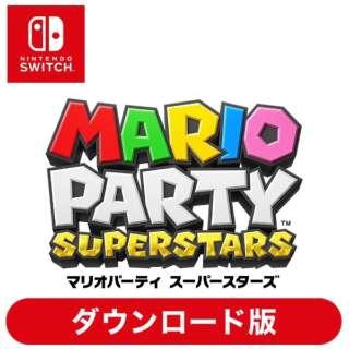 マリオパーティ スーパースターズ 【Switchソフト ダウンロード版】