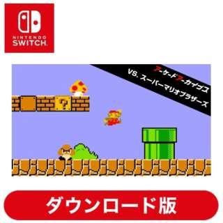 アーケードアーカイブス VS.スーパーマリオブラザーズ 【Switchソフト ダウンロード版】