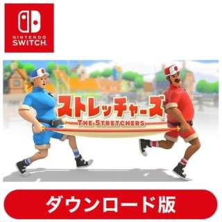 ストレッチャーズ 【Switchソフト ダウンロード版】
