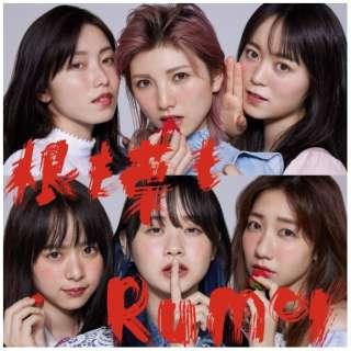 AKB48/ 根も葉もRumor Type A 通常盤 【CD】