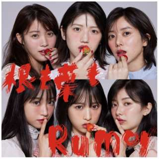 AKB48/ 根も葉もRumor Type C 通常盤 【CD】
