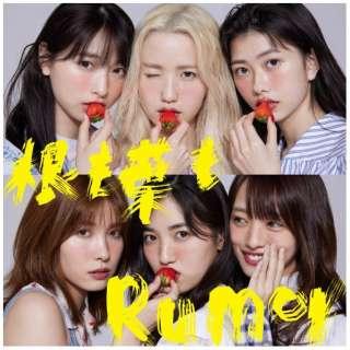 AKB48/ 根も葉もRumor Type B 初回限定盤 【CD】