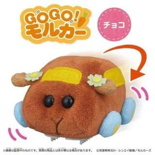PUI PUI モルカー GO GO!モルカー チョコ 【発売日以降のお届け】