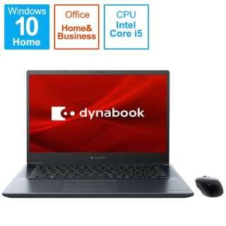 ノートパソコン dynabook M6 オニキスブルー P2M6SBBL [14.0型 /intel Core i5 /メモリ:8GB /SSD:512GB /2021年8月モデル]
