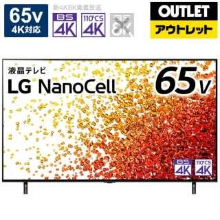 【アウトレット品】 65NANO90JPA [65V型 /4K対応 /BS・CS 4Kチューナー内蔵 /YouTube対応 /Bluetooth対応] 【外装不良品】