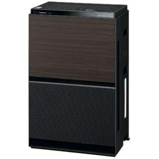 「ナノイーX48兆」搭載 加湿空気清浄機 木目調 F-VXU90-TM [適用畳数:40畳 /最大適用畳数(加湿):24畳 /PM2.5対応]