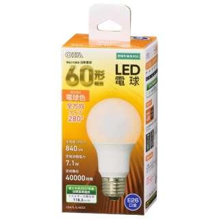 LED電球 E26 60形相当 電球色 全方向 LDA7L-GAG52 [E26 /一般電球形 /60W相当 /電球色 /1個 /全方向タイプ]