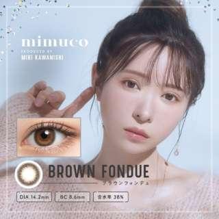 mimuco(ミムコ) ブラウンフォンデュ(10枚入)[ワンデー/カラコン/1日使い捨てコンタクトレンズ]