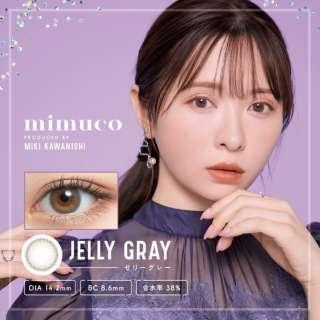 mimuco(ミムコ) ゼリーグレー(10枚入)[ワンデー/カラコン/1日使い捨てコンタクトレンズ]