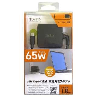 AC ⇔ USB-C充電器 ノートPC・タブレット対応 65W [1.8m /USB Power Delivery対応] ブラック TM-USBPD65W-C